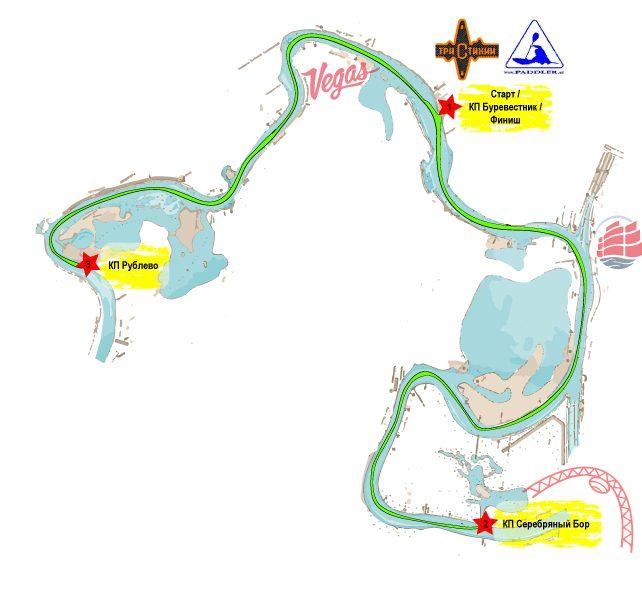 Московский Эскимо Марафон 2019. Moscow Eskimo Marathon 2019