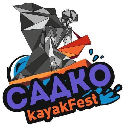 Каяк фестиваль Садко